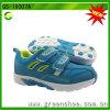 子供のスポーツの運動靴