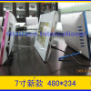 7''. Digital Photo Frame (DFG070-H)