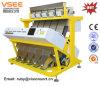Trieuse de couleur de riz de Vsee RVB avec le certificat de la CE