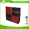 Custom дешевые водонепроницаемая упаковка не из пакета с ламината