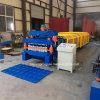 Rodillo de la hoja del material para techos de la capa doble de la hoja del material para techos que forma la máquina