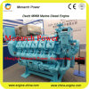 Deutz Mwmの海洋エンジンTbd234V6