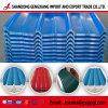 Bobina d'acciaio di PPGI/Ppcr/Prepainted