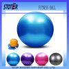 Анти--Разрывайте шарик гимнастики йоги PVC с ценой конкуренции