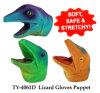 Забавная игрушка Lizard перчатки кукольные