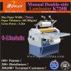 Rollo 720mm, individuales y dobles caras BOPP Manuales máquina laminadora térmica de película
