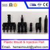 プラスチック型、プラスチック鋳造物、注入型