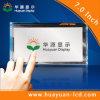 Panel de Transflective LCD de la visualización 7 de 800*480 LCD