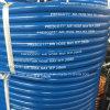 ISO 2398 UV 저항하는 고무 공기 호스 10mm