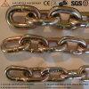 Grado Chain standard australiano 70 breve/catena a maglia media/lungamente