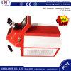 Venda por atacado dental da máquina de soldadura do laser com Built-in do refrigerador de água