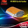 Очиститель воздуха автомобиля высокого качества AC-8820 многофункциональный