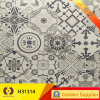 300x300mm Diseño de Moda de pared de azulejos mosaico (H31314)