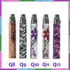 EGO C Twist, EGO K, EGO VV, EGO v, EGO Q Model를 위한 EGO Battery