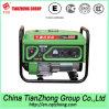 Mini Home Portable Power Gasoline Generator (2.8GF/2.8GFD)