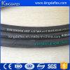 철강선 나선 산업 유압 호스 (4SP/R12)