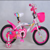 أسلوب جديدة من أطفال [بمإكس] درّاجة درّاجة مع [س] شهادة