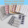 ODM/OEM die meiste Effekt-männliche gesunde Produkt-Kapsel
