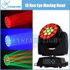 19X15W LED Moving Head Wash Light
