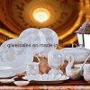Bouilloire de vaisselle de vaisselle de porcelaine de Jingdezhen réglée (QW-833)