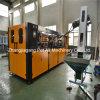 低価格の自動びんのブロー形成か鋳造物機械(PET-06A)