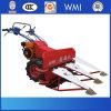 切断のムギの米および他の穀物のための収獲機械