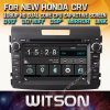 Honda CRV 2012 2014년을%s Witson Windows Radio Stereo DVD Player