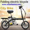 Велосипед новой конструкции 2018 электрический складывая с ценой по прейскуранту завода-изготовителя