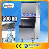 промышленный большой кубик льда 500kg/Day делая машину