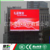 Alta pantalla a todo color al aire libre de la cortina del brillo P10 LED