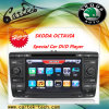 Skoda Octavia 특별한 차 DVD 플레이어