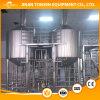 モルトの飲み物のMicrobreweryビールビール醸造所装置