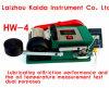 Laizhou Locke Hw - 4 voertuig-Gebruik Fabrikanten die van de Opsporing van het Smeermiddel Perfect Proces verkopen laten u Verzekerde Rust kiezen