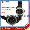 선전용 실리콘 석영 시계 (FY-535)
