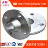 Transparent en acier au carbone de peinture BS4504 embase à souder
