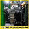 Газ ТЭЦ Wtih электропитания и питания с возможностью горячей замены