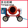 Small Concrete Mixer with Electric Engine 260L