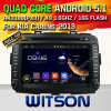 Carro DVD do Android 5.1 de Witson para KIA Carens 2013 (W2-A7084)