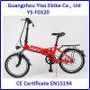 Bici plegable eléctrica elegante de Myatu de 20 pulgadas