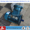 電気耐圧防爆ACモーターを取付けるB5