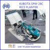 Transplantoir Spw-28c, transplantoir de riz de main de Kubota de qualité de riz avec 2 rangées