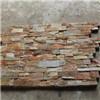 Qualitäts-Wand-Stein