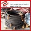 SAE 100r1at2 1/2  High Pressure Oil Rubber Hose