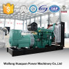 China Products Industrial Diesel Generator Set Prices (HQ500GF)
