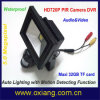 Luz de inundação PIR DVR 5.0m Ativado por Pixel Auto Lighting Digital Camera Security Light