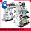 La bonne qualité colore la machine d'impression de Flexo (CH884-1000N)