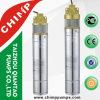 4  Skm 시리즈 2.0HP 단일 위상 러시아 시추공 펌프 (4SK200)