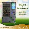 Здоровый торговый автомат питья и кофеего с читателем карточки