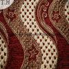 Обшивка оформление диван современные ткани