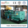 200kw Weichaiのディーゼル機関力のディーゼル発電機セット